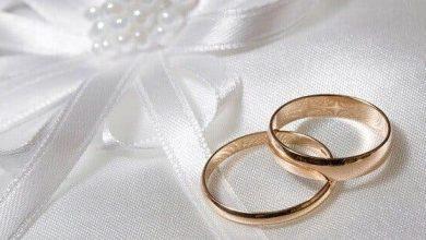 """صورة تهنئة من جريدة""""فايس بريس″ بالزواج السعيد""""حكيم و امينة"""""""