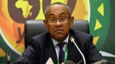 """صورة فيفا"""": لجنة القيم توقف رئيس """"الكاف"""" أحمد أحمد خمس سنوات"""
