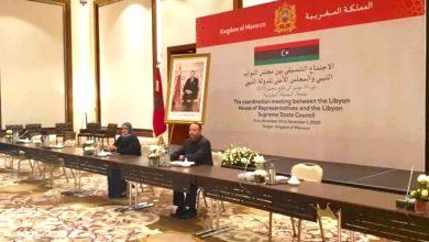 صورة طنجة .. انطلاق الاجتماع التنسيقي بين مجلس النواب الليبي والمجلس الأعلى للدولة
